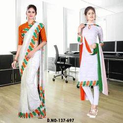 Poly Georgette Fabric Tiranga Saree Salwar Combo