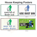 House Keeping Posters
