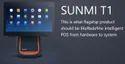 POS Billing Machine - Android Sunmi T1, 2gb Ram 16gb ROM