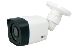 HD IR Bullet Camera, Model No.: WBCLHB1R2FP