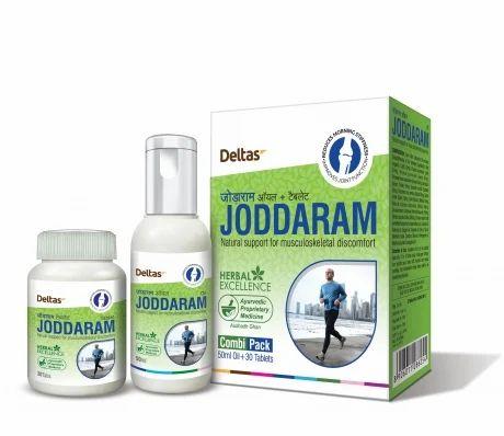 Pancha Tulasi Drops and Joddaram Combi Pack Wholesaler