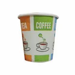 Printed Paper Coffee Cup