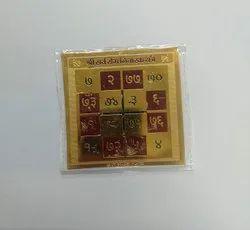 Kesar Zems Brass Sarva Rog Nivaran & Sarva Rog Nashak Yantra (7.5 cm x 7.5 cm x 0.03 cm, Gold)