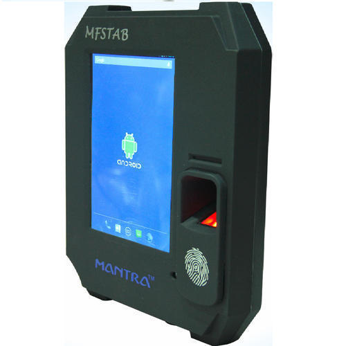 Biometric Machine - Crossmatch Patrol ID Service Provider from Ahmedabad