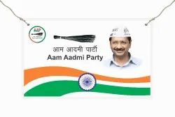 Rectangle Poly-Foam Election Banner (Aam Aadmi Party), for Advertising, Size: 36