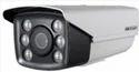 Hikvision CCTV Camera DS-2CE16C8T-IW3Z