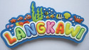 Soft PVC Fridge Magnet