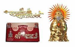 Gift Golden Hanuman Chalisa Yantra, Packaging Type: Box