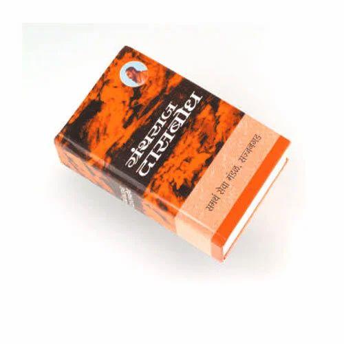 hardbound books at rs 100 piece hardbound book id 16521787748