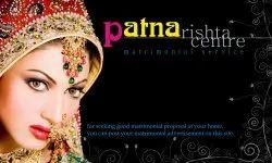 Muslim Matrimonial Service