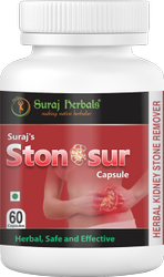 Suraj's StonOsur Capsule