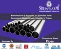 Stainless Steel Pipeline