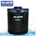 Plastic Water Storage Tanks, Storage Capacity 10,000 Liter