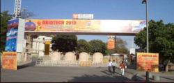 Entrance Gate of Exhibition