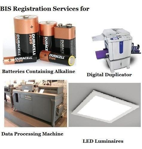 BIS Registration for Electronic Products