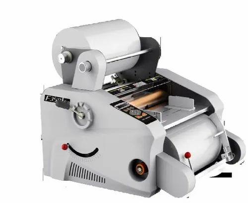 Roll Lamination Machine Thermal Roll Lamination Machine Manufacturer From Mumbai