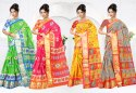 Silk Cotton 2 Sonakshi 5/2 Patta Zari Printed Saree