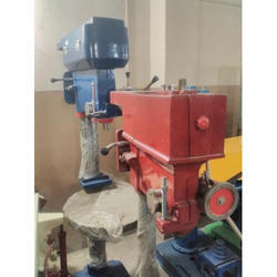 Bench Drilling Machine - Bench Drill Latest Price, Manufacturers