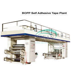 HDPE Adhesive Tape Making Machine