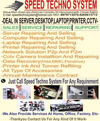 Location Visit Computers Repairing Services
