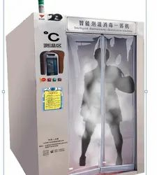 Intelligent Personal Thermometer Disinfection Machine