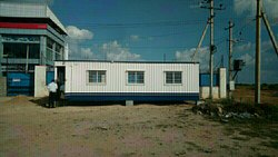 Prefabricated MS Portable Office Cabin