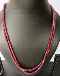 Ruby Necklace-2 Lines 190.45CT