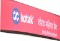 On-Shop Branding Advertisement Service