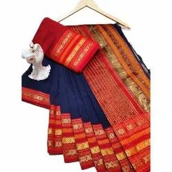 Party Wear Art Silk Saree, 6 M (with Blouse Piece)