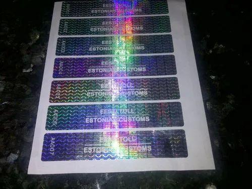 Hologram Form Sheet