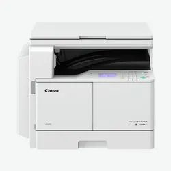 Canon IR 2006N Photocopier Machine