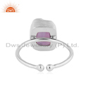 Fine Sterling Silver Raw Amethyst Gemstone Adjustable Ring
