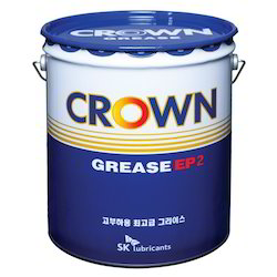 Crown Grease EP 2