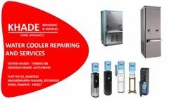 Water Cooler Repairing And Services, Home