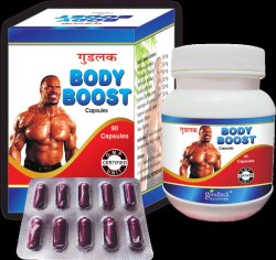 Body Boost Capsules