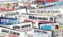 Offline Full Page Newspaper Distribution Service