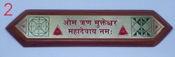 Mukteshwar Mahadevay Yantra