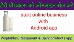 Dairy Products Online Delivery App