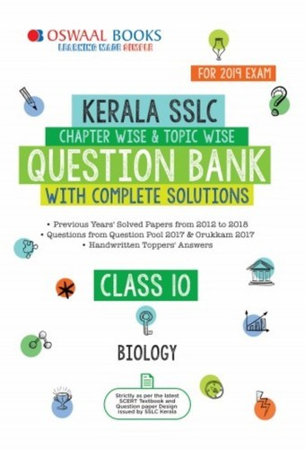 Oswaal Kerala Sslc Question Bank Class 10 Biology Chapterwise And Topicwise