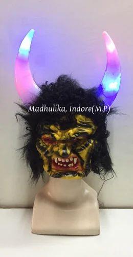 Halloween Light Mask