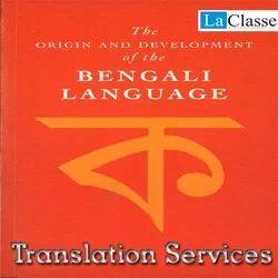 Bengali Translation Services in Delhi