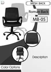 Diya Standard Roman Mesh Back Chair