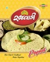 Papad Packing Pouch