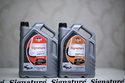 10w/30 Semi Synthetic Oil, Packaging Type: Can