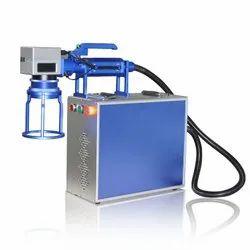 20W Handheld Laser Marking Machine
