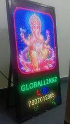 LED Display Standee, Input Voltage: 230v Ac