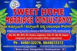 Gupta Matrimonial Service