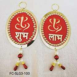 Red and Golden Shubh Labh with Ganapati