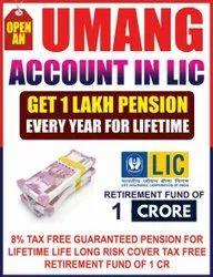 Jeevan Umang, 90 Days - 60 Yrs, Pension Plan