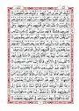 Al Quran Al Kareem Large Arabic